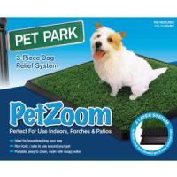 Фотография товара Туалет для собак Pet Zoom Pet Park, размер 63х51х3см.