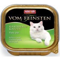 Фотография товара Консервы для кошек Animonda Vom Feinsten, 100 г, отборная индейка