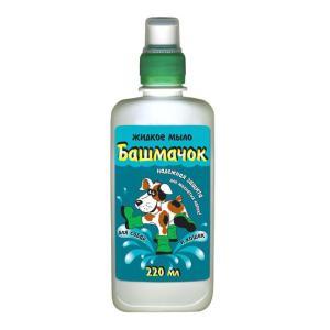 Жидкое мыло для мытья лап Башмачок