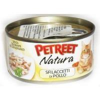 Фотография товара Консервы для кошек Petreet Natura, 70 г, куриная грудка