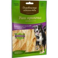 Фотография товара Лакомство для собак Деревенские лакомства, 50 г
