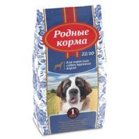 Фотография товара Корм для собак Родные корма 22/10, 16.38 кг, курица