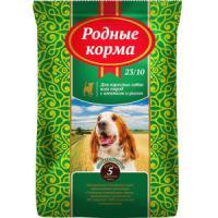 Фотография товара Корм для собак Родные корма 23/10, 2.045 кг, ягненок